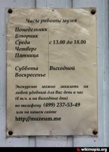 MUSEJ_48_small