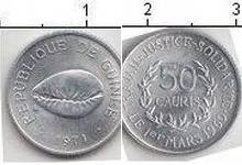 Раковина каури - один из древнейших аналогов денег