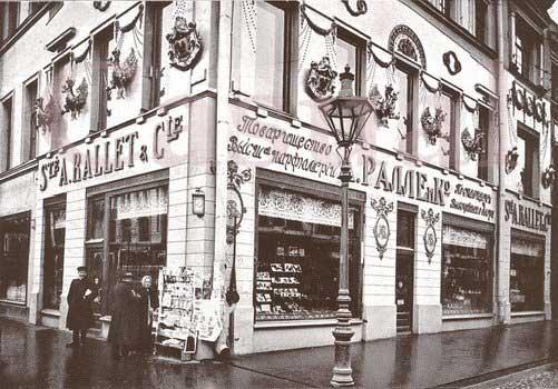 Фирменный магазин Товарищества на Кузнецком мосту