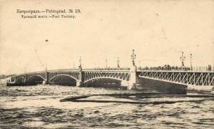 Троицкий мост в Санкт-Петербурге. Открытка начала  20 века