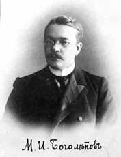 Источник: Боголепов М.И. Русские биржевые ценности 1914-1915 гг., Петроград, 1915 г., с 85